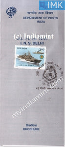 India 1998 I.N.S Delhi (Cancelled Brochure) - buy online Indian stamps philately - myindiamint.com