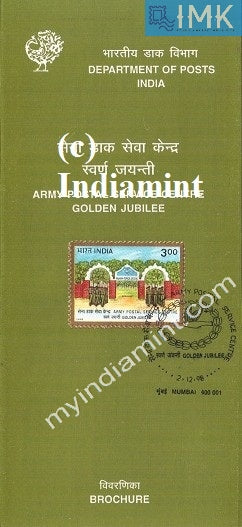 India 1998 Army Postal Service Training Centre (Cancelled Brochure) - buy online Indian stamps philately - myindiamint.com