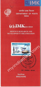 India 1999 DRDO Defence Research And Development Organization (Cancelled Brochure) - buy online Indian stamps philately - myindiamint.com