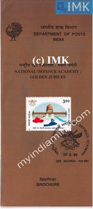India 1999 National Defence Academy NDA (Cancelled Brochure) - buy online Indian stamps philately - myindiamint.com