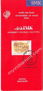 India 1999 Sanskrit College Calcutta (Cancelled Brochure) - buy online Indian stamps philately - myindiamint.com