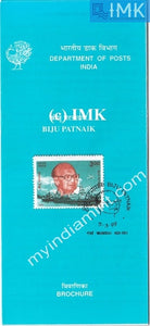 India 1999 Biju Patnaik (Cancelled Brochure) - buy online Indian stamps philately - myindiamint.com
