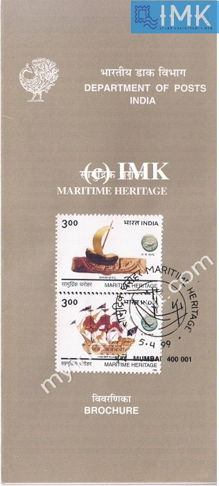 India 1999 Maritime Heritage Set Of 2v (Cancelled Brochure) - buy online Indian stamps philately - myindiamint.com