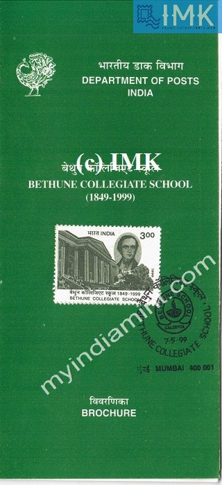 India 1999 Bethune College (Cancelled Brochure) - buy online Indian stamps philately - myindiamint.com
