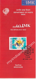 India 1999 National Technology Day (Cancelled Brochure) - buy online Indian stamps philately - myindiamint.com