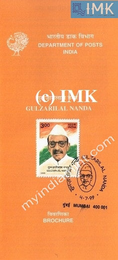 India 1999 Gulzarilal Nanda (Cancelled Brochure) - buy online Indian stamps philately - myindiamint.com