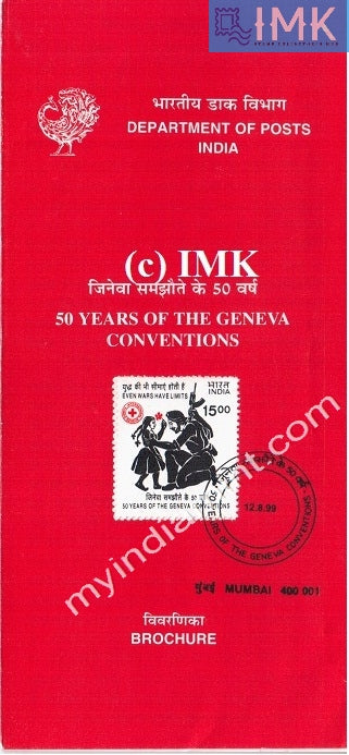 India 1999 The Geneva Convention (Cancelled Brochure) - buy online Indian stamps philately - myindiamint.com