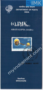 India 1999 Arati Gupta Swimmer (Cancelled Brochure) - buy online Indian stamps philately - myindiamint.com