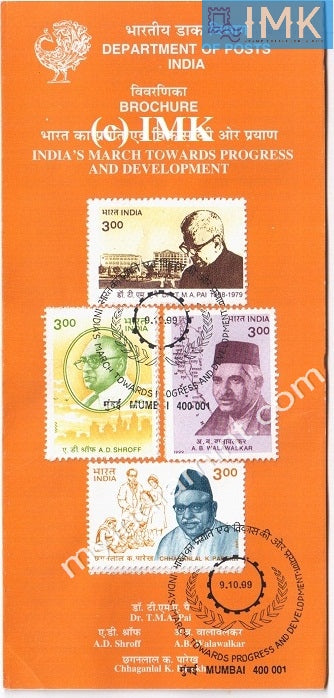 India 1999 India's March Towards Progress & Development Set Of 4v (Cancelled Brochure) - buy online Indian stamps philately - myindiamint.com