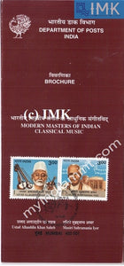India 1999 Classical Music Set Of 2v (Cancelled Brochure) - buy online Indian stamps philately - myindiamint.com