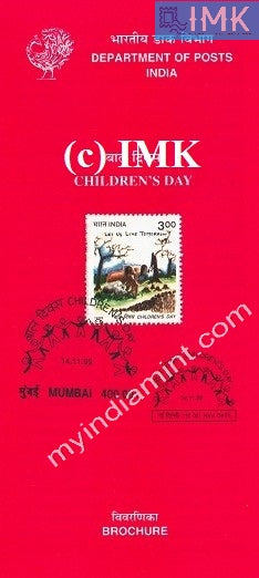 India 1999 National Children's Day (Cancelled Brochure) - buy online Indian stamps philately - myindiamint.com