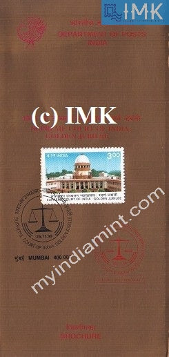 India 1999 Supreme Court Of India (Cancelled Brochure) - buy online Indian stamps philately - myindiamint.com
