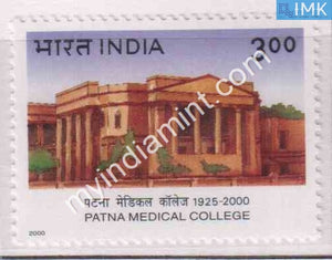 India 2000 MNH Patna Medical College - buy online Indian stamps philately - myindiamint.com