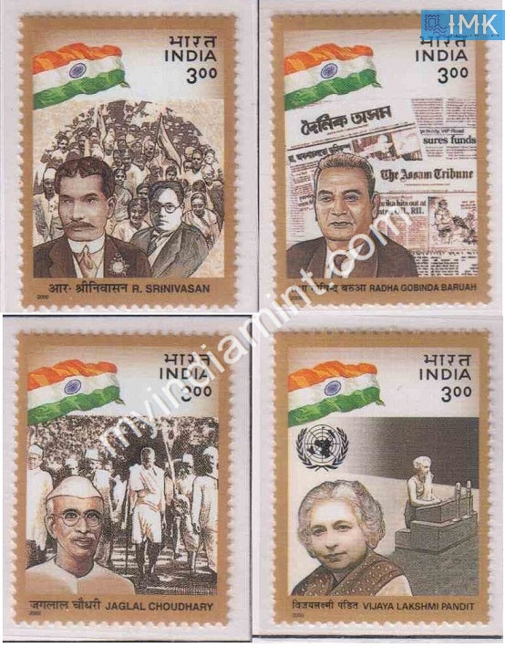 India 2000 MNH Political Leaders Set of 4v - buy online Indian stamps philately - myindiamint.com