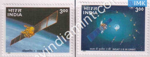 India 2000 MNH India's Space Programme Set of 2v (Without S/t) - buy online Indian stamps philately - myindiamint.com