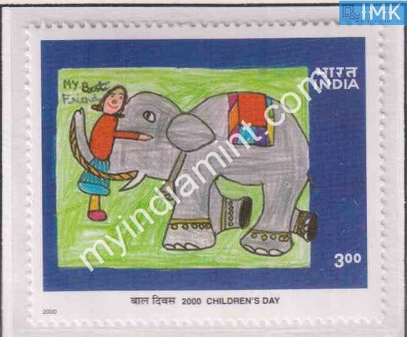 India 2000 MNH National Children's Day - buy online Indian stamps philately - myindiamint.com
