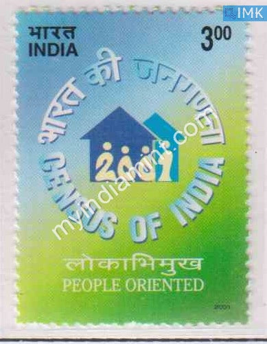 India 2001 MNH Census of India - buy online Indian stamps philately - myindiamint.com
