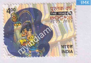 India 2002 MNH Year of Books - buy online Indian stamps philately - myindiamint.com
