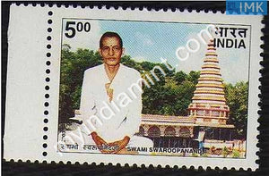 India 2003 MNH Swami Swaroopanand - buy online Indian stamps philately - myindiamint.com