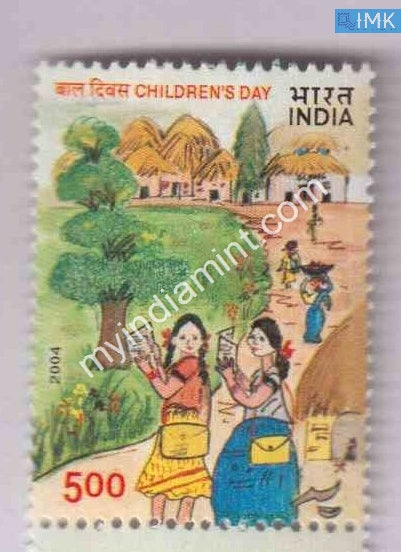 India 2004 MNH National Children's Day - buy online Indian stamps philately - myindiamint.com