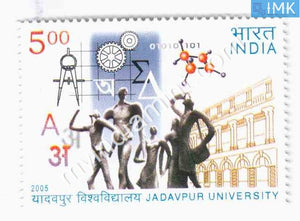 India 2005 MNH Jadavpur University - buy online Indian stamps philately - myindiamint.com