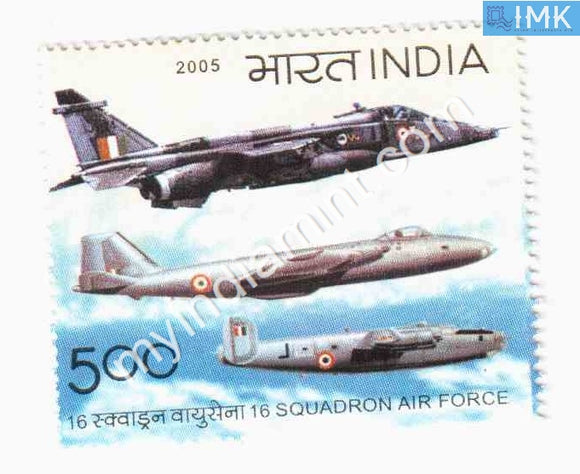 India 2005 MNH 16 Squadron Air Force - buy online Indian stamps philately - myindiamint.com