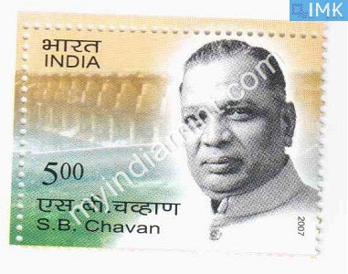 India 2007 MNH Shankarrao Bhaurao Chavan - buy online Indian stamps philately - myindiamint.com