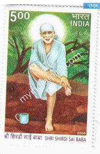 India 2008 MNH Saint Shirdi Sai Baba - buy online Indian stamps philately - myindiamint.com