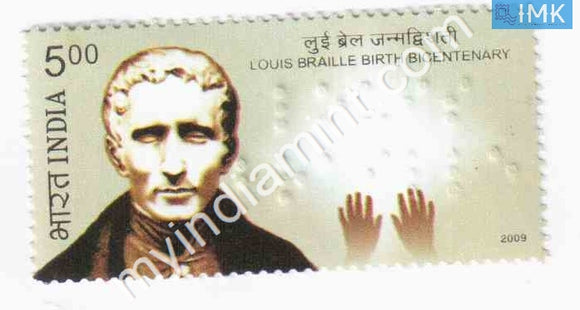India 2009 MNH Louis Braille - buy online Indian stamps philately - myindiamint.com