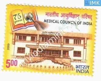 India 2009 MNH Medical Council of India - buy online Indian stamps philately - myindiamint.com