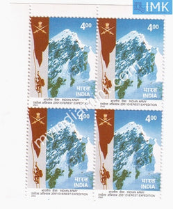 India 2002 MNH Indian Army Everest Expedition (Block B/L 4) - buy online Indian stamps philately - myindiamint.com