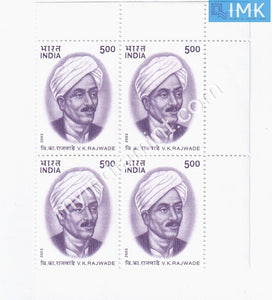 India 2003 MNH Vishwanath Kashinath Rajwade (Block B/L 4) - buy online Indian stamps philately - myindiamint.com