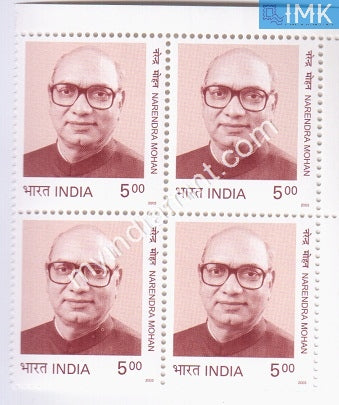 India 2003 MNH Narendra Mohan (Block B/L 4) - buy online Indian stamps philately - myindiamint.com