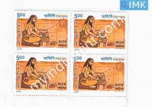 India 2004 MNH Panini (Block B/L 4) - buy online Indian stamps philately - myindiamint.com