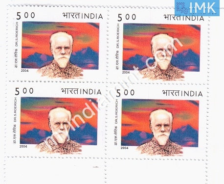 India 2004 MNH Dr. Svetoslav Roerich (Block B/L 4) - buy online Indian stamps philately - myindiamint.com