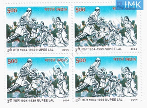 India 2004 MNH Nupee Lal (Block B/L 4) - buy online Indian stamps philately - myindiamint.com