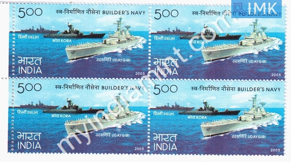 India 2005 MNH Buildre's Navy (Block B/L 4) - buy online Indian stamps philately - myindiamint.com