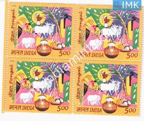 India 2006 MNH Pongal Festival  (Block B/L 4) - buy online Indian stamps philately - myindiamint.com