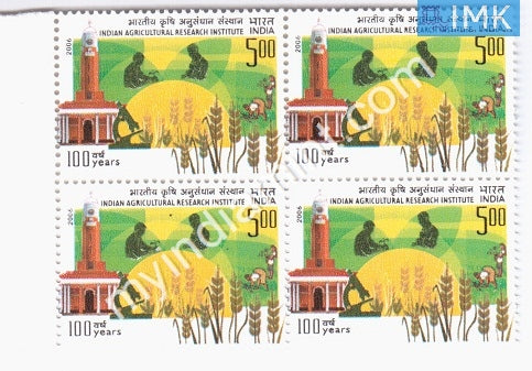 India 2006 MNH Indian Agricultural Research Institute (Block B/L 4) - buy online Indian stamps philately - myindiamint.com