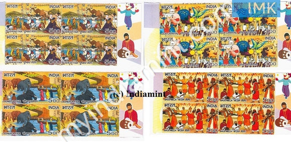 India 2007 MNH Fairs of India Set of 4v (Block B/L 4) - buy online Indian stamps philately - myindiamint.com
