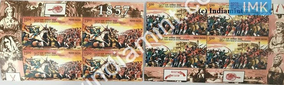 India 2007 MNH First War of Independence 1857 Set of 2v (Block B/L 4) - buy online Indian stamps philately - myindiamint.com
