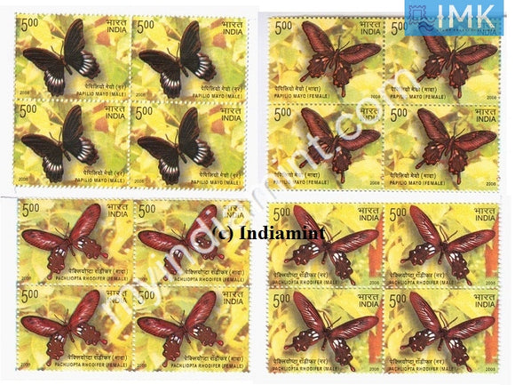 India 2008 MNH Endemic Butterflies of Andaman & Nicobar Set of 4v (Block B/L 4) - buy online Indian stamps philately - myindiamint.com