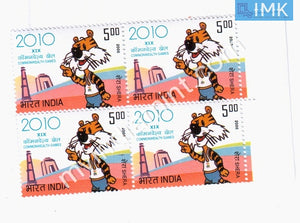 India 2008 MNH 19th Commonwealth Games Delhi (Block B/L 4) - buy online Indian stamps philately - myindiamint.com