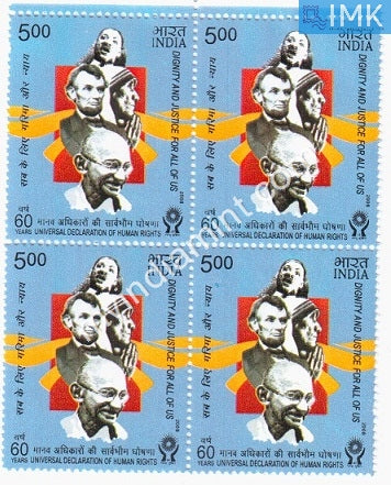 India 2008 MNH Universal Declaration of Human Rights Gandhi (Block B/L 4) - buy online Indian stamps philately - myindiamint.com