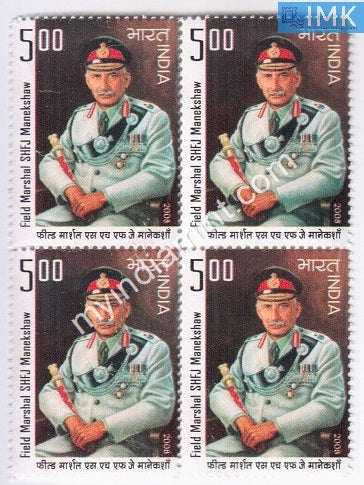 India 2008 MNH Sam Hormusji Framji Jamshedji Manekshaw (Block B/L 4) - buy online Indian stamps philately - myindiamint.com
