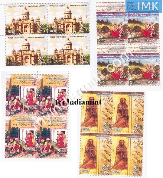 India 2009 MNH Rampur Raza Library Set of 4v (Block B/L 4) - buy online Indian stamps philately - myindiamint.com