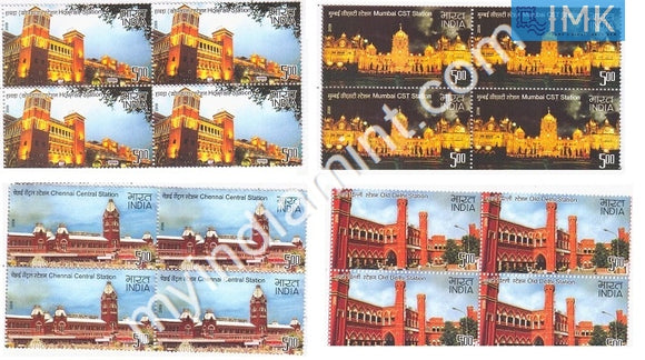 India 2009 MNH Heritage Railway Stations Set of 4v (Block B/L 4) - buy online Indian stamps philately - myindiamint.com