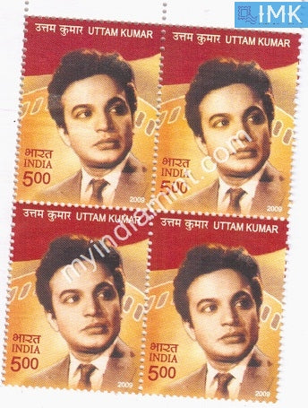 India 2009 MNH Uttam Kumar (Block B/L 4) - buy online Indian stamps philately - myindiamint.com