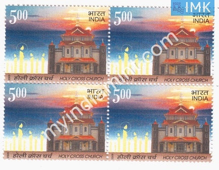 India 2009 MNH Holy Cross Church (Block B/L 4) - buy online Indian stamps philately - myindiamint.com