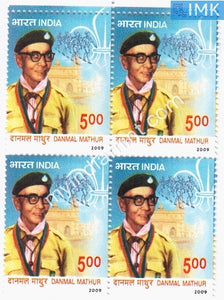 India 2009 MNH Danmal Mathur (Block B/L 4) - buy online Indian stamps philately - myindiamint.com